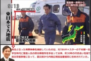【政治】菅直人元首相が台北で脱原発訴え 「最悪、国が滅びる」