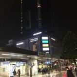 『ユニゾイン広島に株主優待を使って泊まってきた。宿泊料金は1泊2,550円と爆安。』の画像