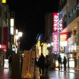 『新宿スワン2の映画撮影が浜松(有楽街)で行われたみたい!バレンタインの夜にロケ!』の画像