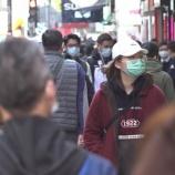 『【新型コロナウィルス】「25歳が感染、香港はこれで18人に ほか」』の画像