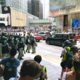 『【香港最新情報】「セントラルと銅鑼湾でデモ」』の画像