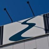 『【お知らせ】2月28日(日)maniacs STADIUMの営業は午後からとなります。』の画像