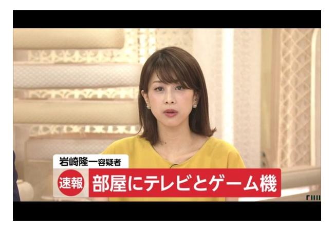 テレビ「速報!!!!!容疑者の家にゲーム機ありました!!!!!!!!!!」
