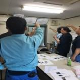 『6/16 亀山営業所 安全衛生会議』の画像
