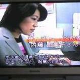 『テレビ埼玉でオレンジキューブ紹介』の画像