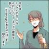 【PR】ギフト選びの強い味方!!あまのっぽ