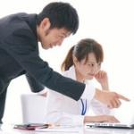 男女の賃金格差、日本がトップクラスなことが判明 男女平等とはなんだったのか