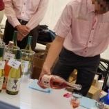 『【イベント】「第5回日本ワイン祭り~JAPAN WINE FESTIVAL~」開催』の画像