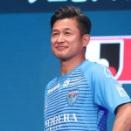 【サッカー】キングカズ(三浦知良)「ラグビー見てたらサッカー選手がすぐ痛がるの恥ずかしいと思った(爆笑)」