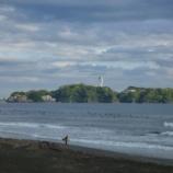 『きょうの江ノ島』の画像