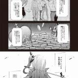 『ショートコミック①『ゴルフの魔王様』』の画像
