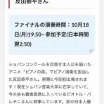 keikosensei1212のblog