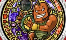 妖怪メダルU ブリー隊長(うたメダル)のQRコードだニャン!