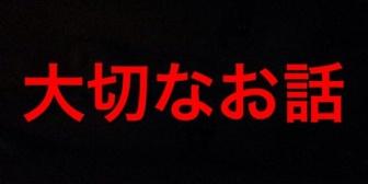【にじさんじ】春崎エアル、大切なお話『エアル成瀬のコンビ名ようやく決まる』