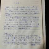 『纏足についての嶋田さんの整理』の画像