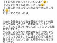 【乃木坂46】弓木奈於さん、れなち推しの模様!!!!!