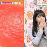 『【乃木坂46】久保ちゃん、お寿司苦手って言ってたけど生放送では食べていた件・・・食べられるようになったのかな??』の画像