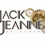 『『ジャックジャンヌ』始めました。』の画像