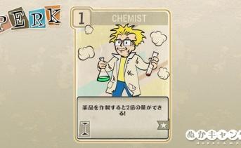 Fallout 76:Chemist(Intelligence)