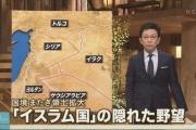 「日本のメディアは最悪」-邦人人質事件から/米NY・タイムズ マーティン・ファクラーさん 【神奈川新聞】