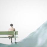 『一生独身って最近増えてるらしいけど、実際どうなん? 』の画像