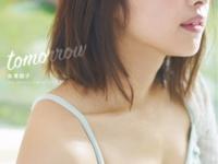 【Juice=Juice】金澤朋子ファーストビジュアルフォトブック「tomorrow」動画きたあああああああ!!!