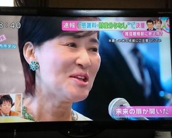 松居一代の緊急記者会見にネット衝撃 「怖い」「支離滅裂」離婚できた船越英一郎に祝福の声も(動画あり)