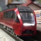 『TOMIX 近鉄80000系「ひのとり」入線』の画像