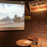 『9/5 名古屋でブラジル音楽トーク&映像レビュー』の画像