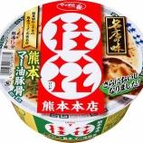 『【カップラーメン:スーパー】名店の味 桂花 熊本マー油豚骨』の画像