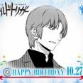 ★【ワートリ】二宮の誕生日とか記念すべき日やん