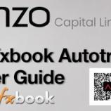 『AnzoCapital(アンゾーキャピタル)の公式サイトにあった「Myfxbook AutoTrade」の日本語版を当サイトに付け加えます!』の画像