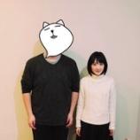 『【乃木坂46】生駒里奈 姉弟で2ショット!弟大きすぎワロタw いこまちゃん可愛いな!!』の画像