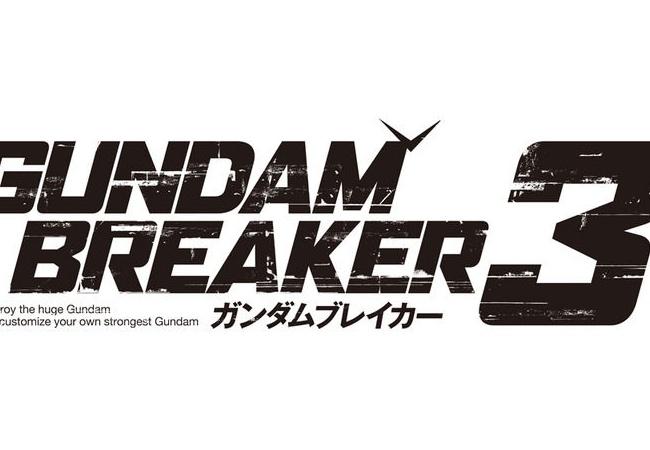 【ガンダムブレイカー3】バスターライフルってどれが強い?
