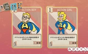 Fallout 76:Action Boy / Action Girl
