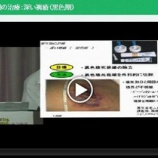 『[新着動画] 褥瘡評価(DESIGN)特集(4)』の画像