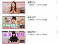 【悲報】本田3姉妹論争、決着が付いてしまうwwwww