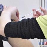 『【香港最新情報】「ワクチン接種後、70代男性が脳卒中」』の画像