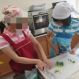 『【北九州】夏の調理実習です。』の画像