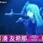 """田口隆祐&Roselia Vo.湊 友希那!完全撮りおろし""""..."""