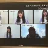 『[イコラブ] 5月28日 TVK『関内デビル』(大谷・齊藤な・野口・瀧脇)実況など…』の画像