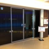 『[新千歳空港]空港ラウンジ訪問記(ロイヤルラウンジ)』の画像
