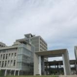 『愛知県立大学外国語学部(NPO論)で集中講義でした。教育に情熱を持つ人が現場に増える大切さを実感しました。』の画像