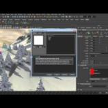 『【Maya2014 Extension】動画紹介』の画像