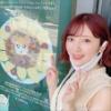 『豊田萌絵さん、ハム太郎カフェで税抜1,499円の焼きそばを食べてしまう』の画像