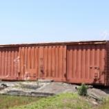 『放置貨車 ワム80000形ワム281290』の画像