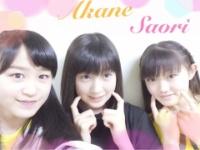 『浜松の鞘師里保』との異名を持ち 歌にもダンスにも優れている現在13歳中学1年生の美少女 ハロプロ研修生の小野田紗栞ってさ・・・
