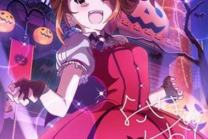 【グリマス】「狂騒!ハロウィンフェスタ」告知!
