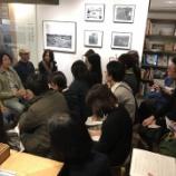 『3月16日「『台湾レトロ建築案内』著者お話会」トーク再録(その3)』の画像
