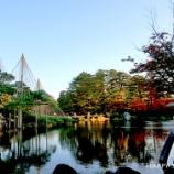 『金沢で香箱蟹を食べる旅:心臓破りの坂を登って兼六園へ』の画像